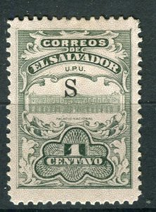 SALVADOR; 1915-16 Unissued Remainders ' S ' Optd fine Mint hinged 1c. value