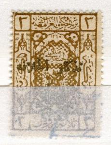 SAUDI ARABIA; 1924 Caliphate Procl. Gold Optd. 3pi. used, Shade & Position Var.