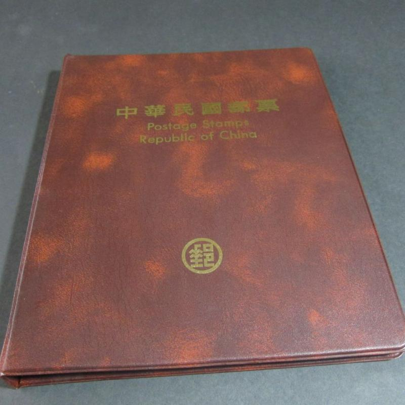 Taiwan Stamp 1993 Year album ( details pictures on descriotion) Or stamps Only