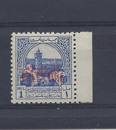 Jordan, NRA1,Postal Tax Double Inverted Ovpt. Single,**MNH**