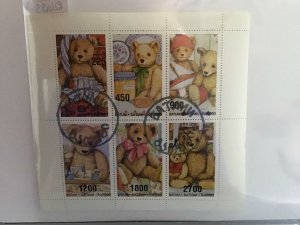 Batum Beautiful Teddy Bear  stamp sheet R24483