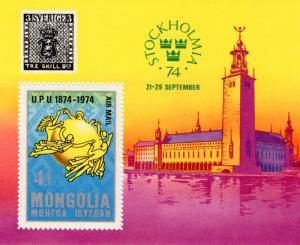 Mongolia 1974 Sc# C68  U.P.U. 100th.Anniversary S/S Perforated MNH