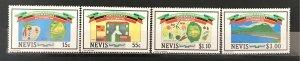 Nevis 1984 #379-82, MNH, CV $1.45