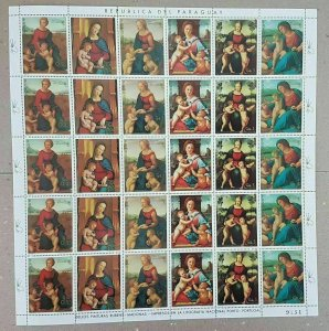 EC164 1982 PARAGUAY ART PAINTINGS RAPHAEL MICHEL 25 EU BIG SH FOLDED IN 2 MNH