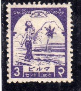BURMA BIRMANIA BIRMANIE MYANMAR JAPANESE OCCUPATION 1943 BURMESE GIRL CARRYIN...