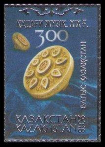 2018 Kazakhstan 1088 Jewelry. Kudagi zhuzik (matchmaker's ring)