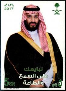 HERRICKSTAMP NEW ISSUES SAUDI ARABIA Sc.# 1457b Crown Prince S/S 2017