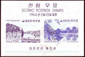 Korea 439a s/s u 1964 Scenic sites