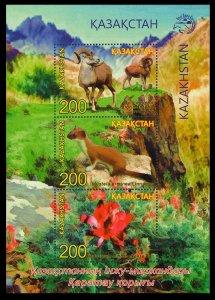 2017 Kazakhstan 1040-42/B97 Karatau State Nature Reserve