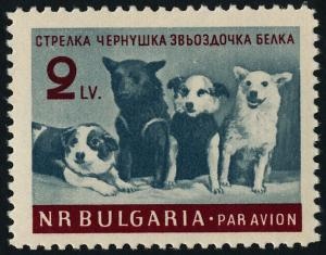 Bulgaria C82 MNH Soviet Space Dogs