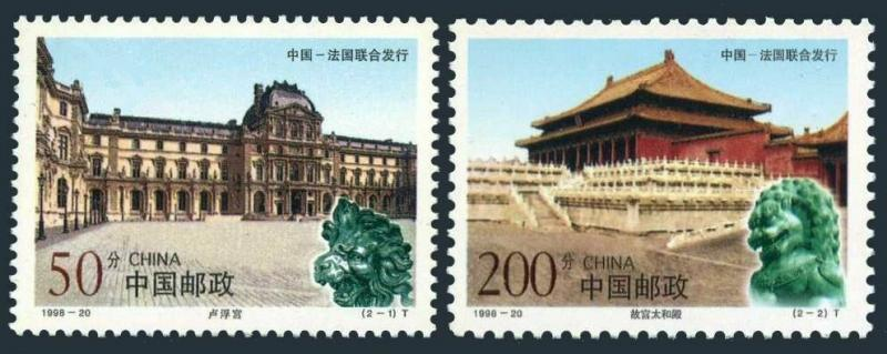 China PRC 2895-2896,MNH. Palaces,1998.The Louvre,France.Imperial Palace.