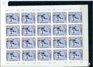 South Arabia 5 Full Sheet of 20 st each Imper MNH Winter Olympics Grenoble 7962