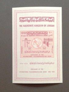 Jordan 519a VF MNH. Scott $ 3.00