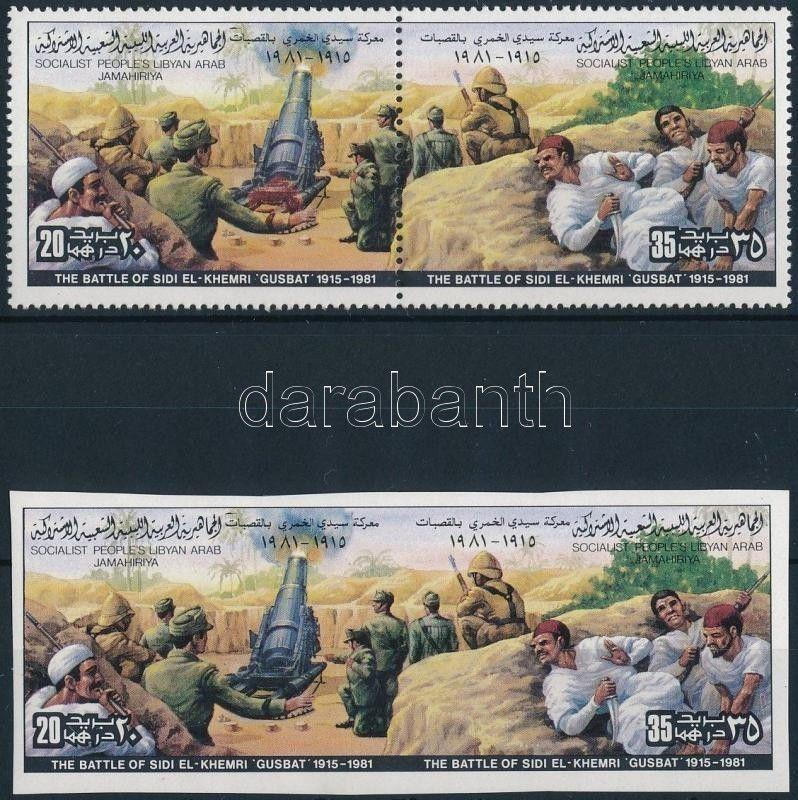 Libya stamp Italian colonialism perforated and imperforated set 1981 WS237805