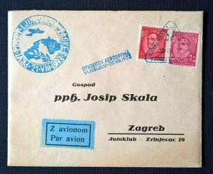 Jugoslavia 1933 OTVORITEV AERODROMA LJUBLJANI Flight Cover Airmail Yugoslavia