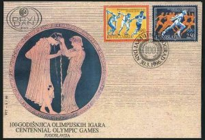Yugoslavia 2326-2327,FDC. Olympic Games-100,1996.Discus throwers,Runners.