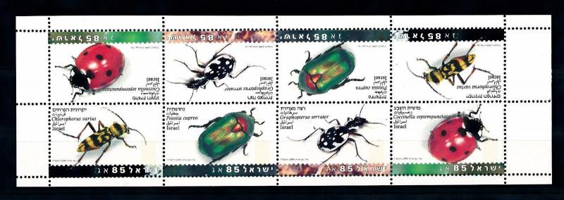 [57374] Israel 1994 Insects Beetles Ladybird Sheetlet from booklet MNH