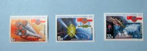 Russia - 4670-2, MNH Set. USSR/Poland Program. SCV - $1.45