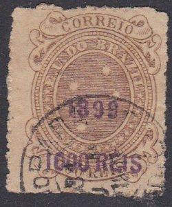 Brazil Sc #157 Used