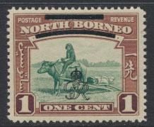 North Borneo  SG 335 SC# 223 MNH    OPT GR Crown - See scan