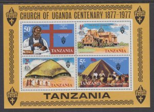 Tanzania 81a Churches Souvenir Sheet MNH VF