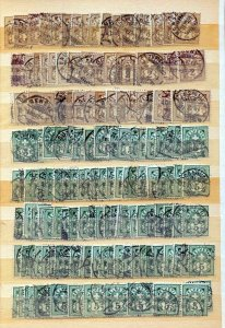 SWITZERLAND Early Used Mixture Accumulation(Apprx 750 Stamps) WP12