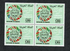 1982 - Morocco- The 30th Anniversary of Arab Postal Union - Flag - Block 4 MNH**