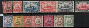 Cameroun 1900 SC 7-19 Mint SCV $308.00 Set
