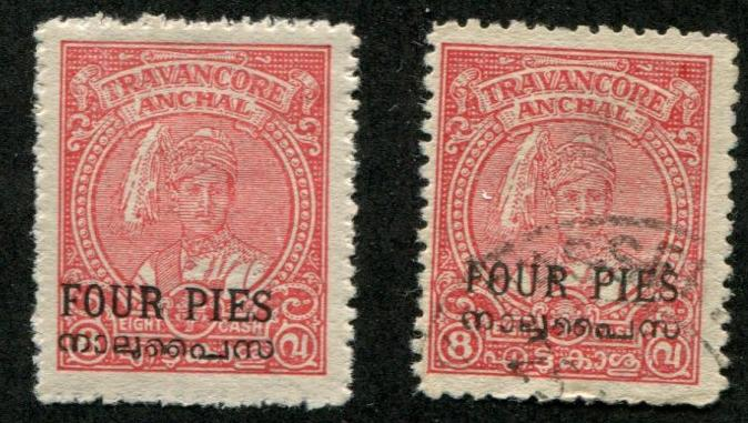 India - Travancore-Cochin SC#2 (SG#2) Mint hinged & Used
