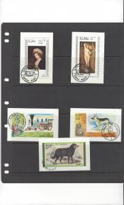 Oman  5 Souvenir Sheets Various Subjects  CTO Never hinged, full gum