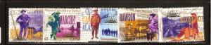 CANADIAN SET ON YUKON GOLDRUSH 1606(a-i) USED STAMPS  LOT#196