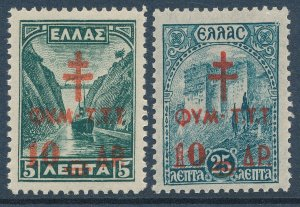 Stamp Greece Sc RA70-1 WWII 1942 Train Bridge Canal Castle Tuberculosis MNH