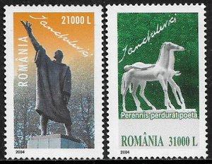 Romania #4666-7 MNH Set - Statues -Sculpture