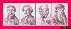 MOLDOVA 2019 Famous People Braille Einstein Gandhi Da Vinci 4 Maxicards Cards