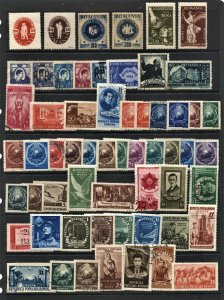 STAMP STATION PERTH Romania #51 Mint / Used Selection - Unchecked