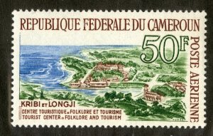 FRENCH CAMEROUN C50 MNH BIN $1.25 PLACE