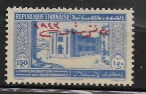 LEBANON,171, HINGED-NO GUM,GOVERNMENT HOUSE, OVPTD