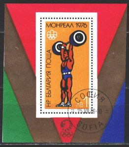 Bulgaria. 1976. bl63. Montreal Summer Olympics. USED.