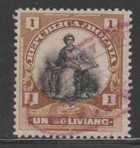 Bolivia Fiscal Revenue Stamp 9-21-20 used -