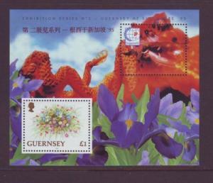 Guernsey Sc 495b 1995 Singapore 95 Flowers stamp sheet mint NH