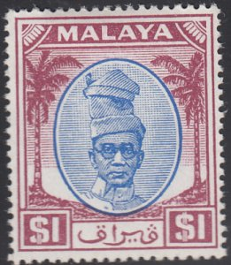 Malaya Perak 1950 MH Sc #117 $1 Sultan Yussuf Izuddin Shah