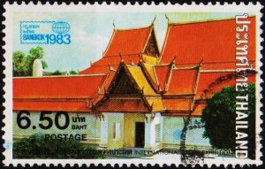 Thailand. 1982 6b50 S.G.1107 Fine Used