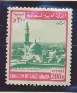 Saudi Arabia Stamp Scott #499, Mint Never Hinged - Free U.S. Shipping, Free W...