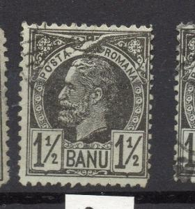 Romania 1885 Carol Early Issue Fine Used 1.5b. 178041