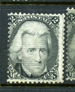 Scott 87 Jackson  E-Grill Unused Stamp with PF Cert (Stock 87-p1)