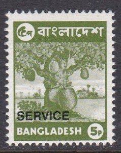 Bangladesh Sc #O16 MNH