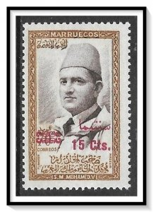 Morocco Northern Zone #21 Sultan Mohammed V  Surcharged MnH