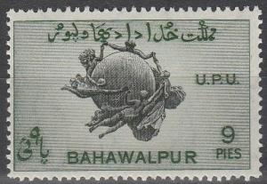 Pakistan Bahawalpur #26  MNH F-VF (V1504)