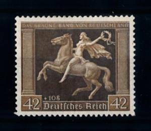 [70526] Germany Reich 1938 Brown Ribbon Horse Race Mi. 671 MNH OG