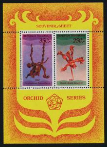 Indonesia 1110 MNH Flowers, Orchids